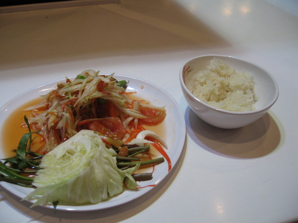 thai food in parramatta tina s foodie blog. Black Bedroom Furniture Sets. Home Design Ideas